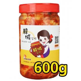 韓城正宗韓式泡菜(600g)